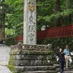 Bild 13. Hier wird uns der Tōshōgū angekündigt.
