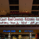 Bild 19. Welcome to The Dubai Mall.
