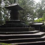 Bild 26. Hier sind die Überreste des Tokugawa Ieyasu.