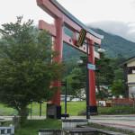 Bild 40. Gehört auch zum Futarasan-jinja.