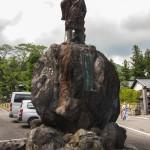 Bild 4. Die Statue des Priesters Shōdō Shōnin.