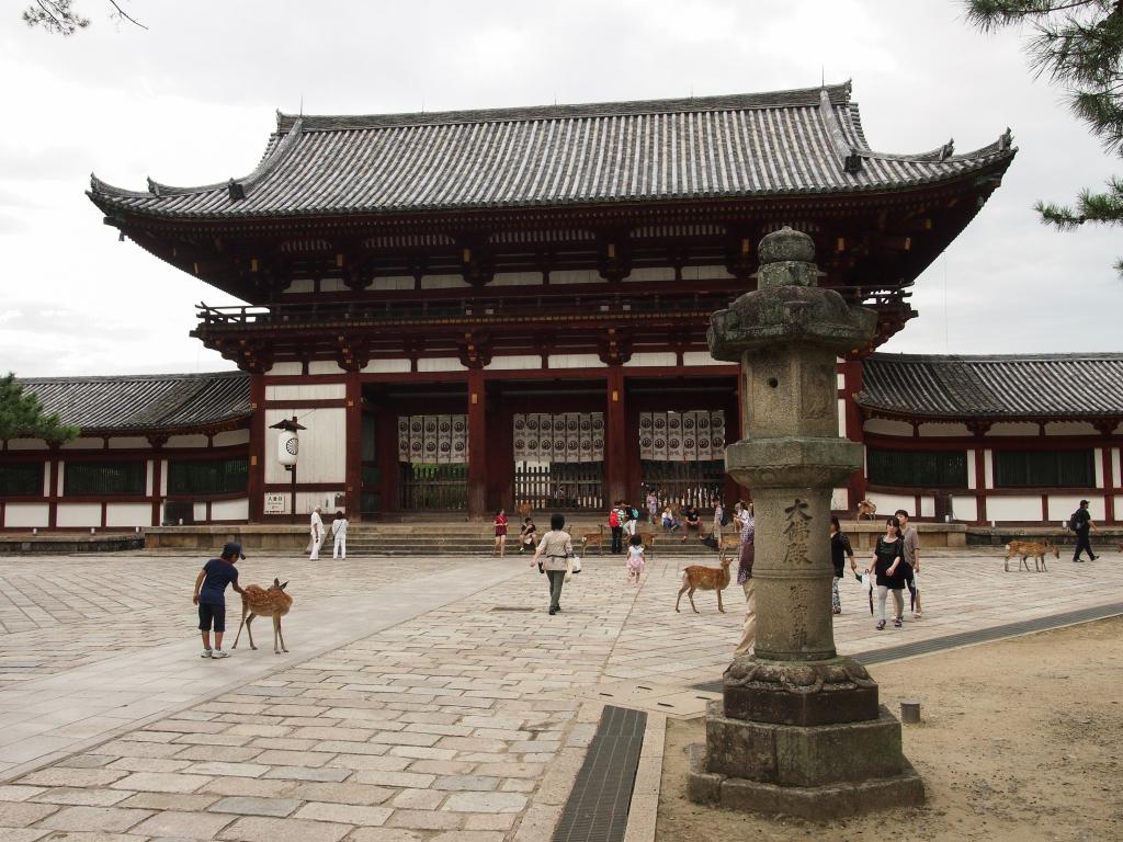 Bild 28. Das innere Tor.
