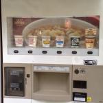 Bild 2. Ein Automat für Cupnudeln.