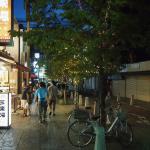 Bild 60. Das abendliche Nara.