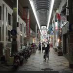 Bild 61. Arkaden in Nara.
