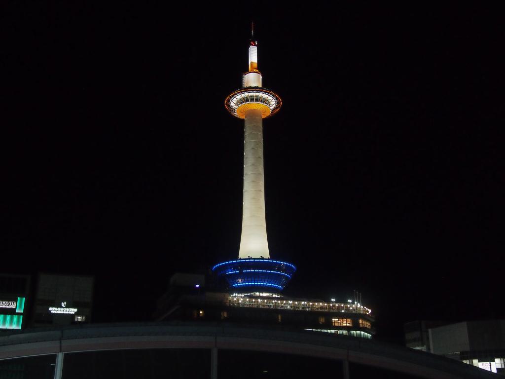 Bild 63. Der Kyōto Tower.