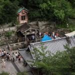 Bild 8. Otowa no Taki von oben.