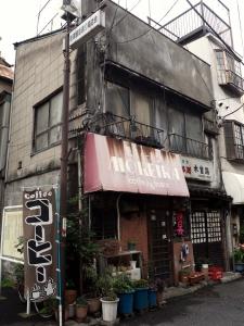 Bild 1. Ein uriges Cafe.