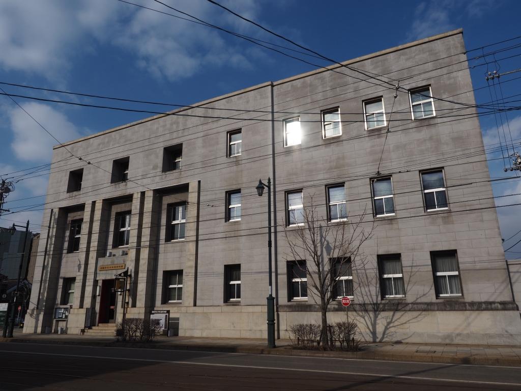 Bild 5. Das Museum für nördliche Völker von außen.