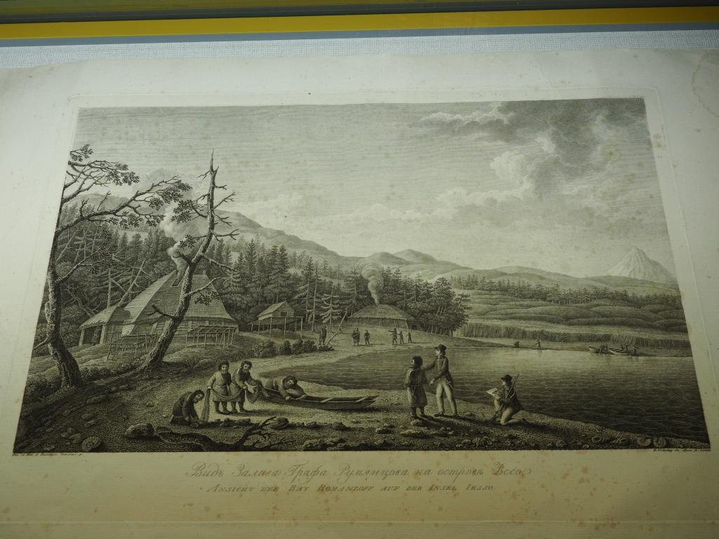 Bild 8. Impression III aus dem Museum für nördliche Völker.