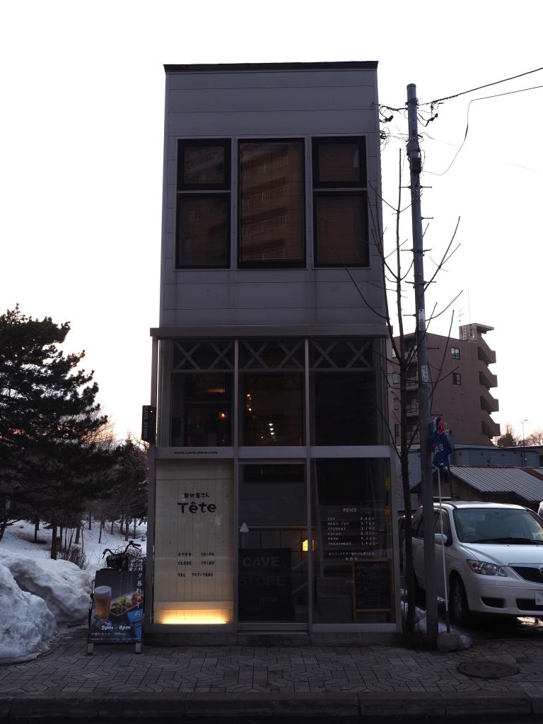 Bild 1. Auf dem Weg zum Hostel gab es dieses sch..iefe Cafe.