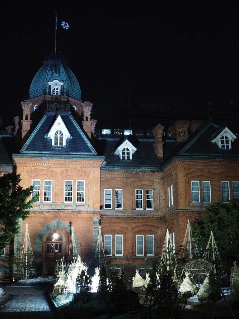 Bild 9. Auch in dieser Stadt gibt es westlich geprägte Gebäude. Dies ist das ehemalige Regierungsgebäude Hokkaidos.