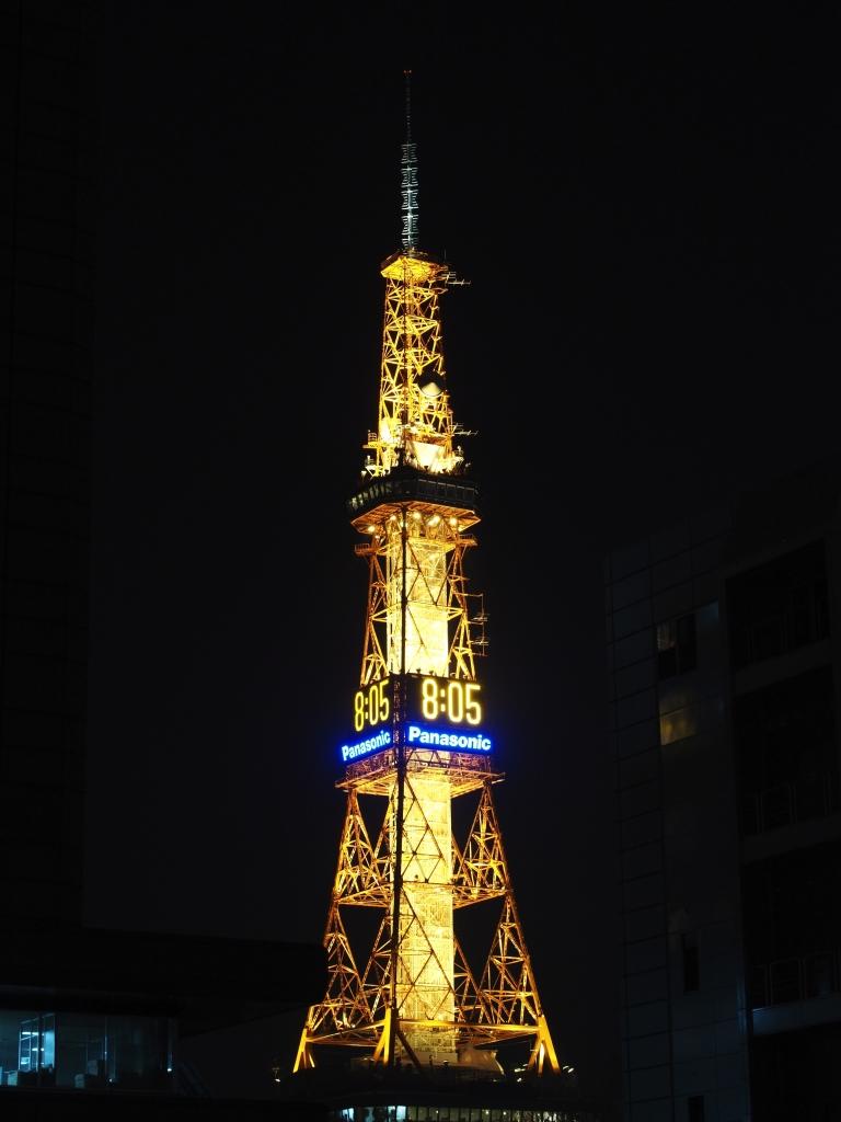 Bild 11. Ein weiterer Eiffelturm?