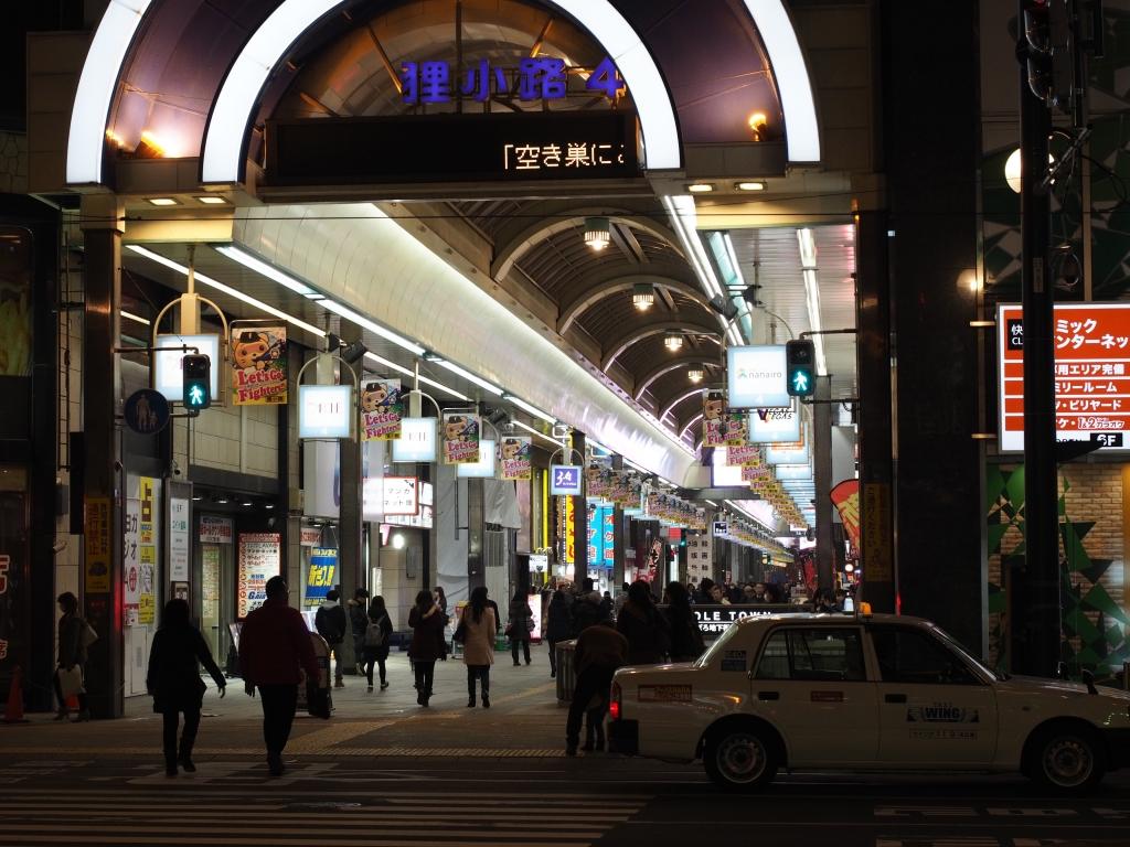 Bild 12. Auch hier gibt es das japanische Stadtbild so prägende Arkaden.